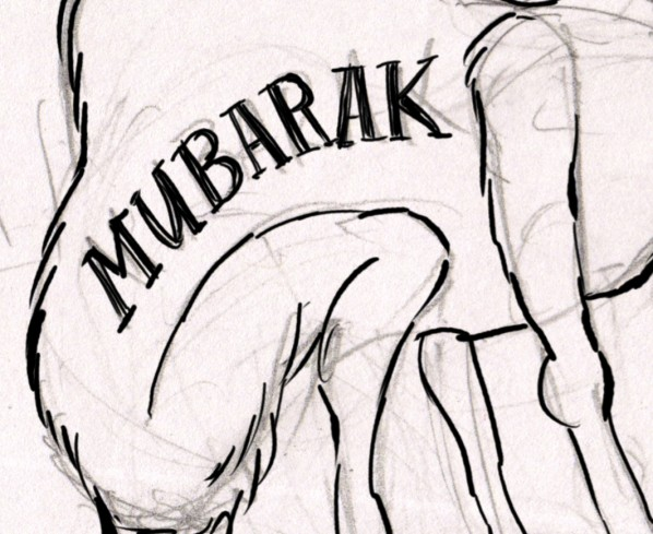 mubarak-cartoon004