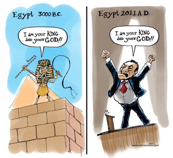mubarak-king-tut
