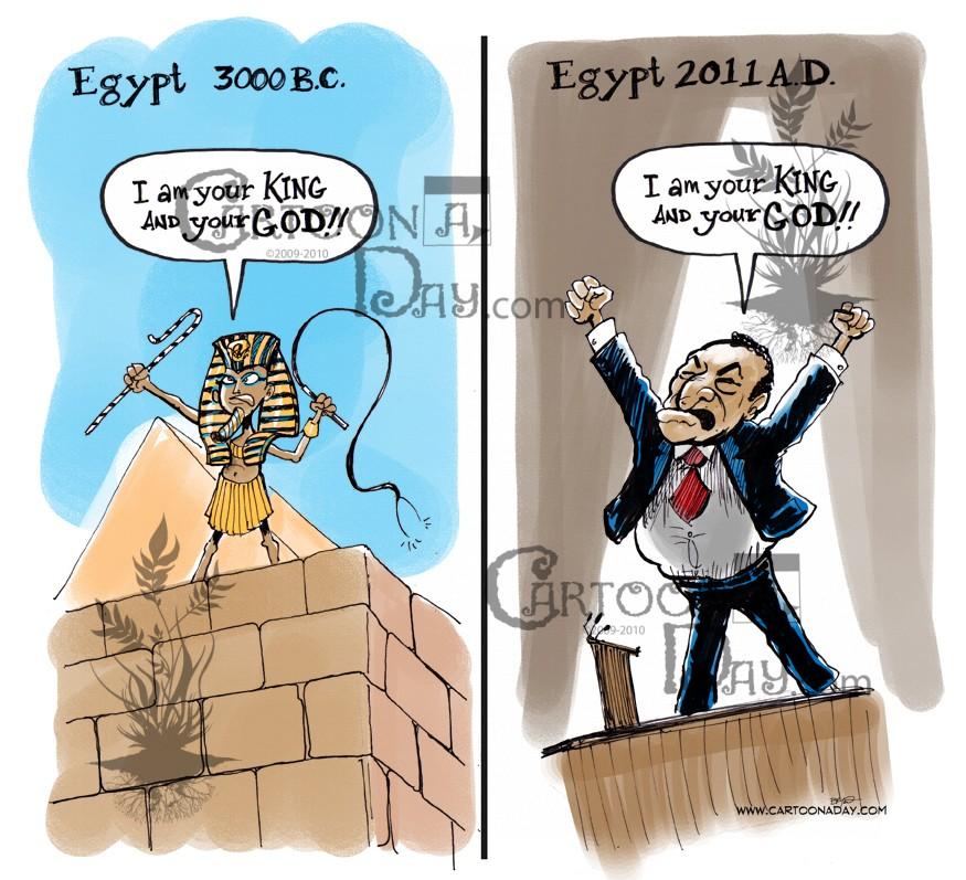 No comic strip - Al Ahram Weekly