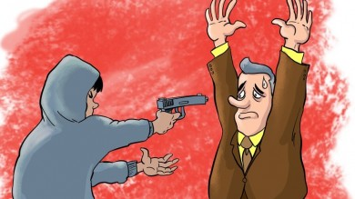 Held Up At Gunpoint Mugging Cartoon